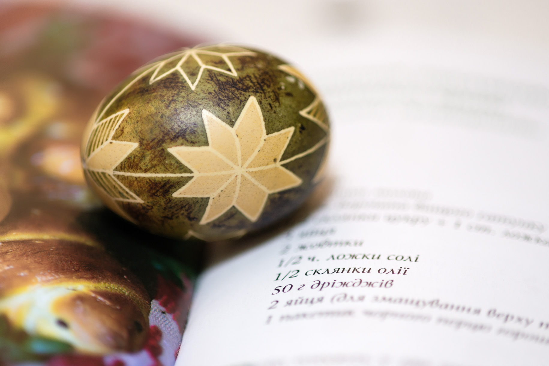 pysanky egg on Ukrainian book